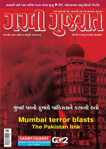 Garavi Gujarat issue 2370