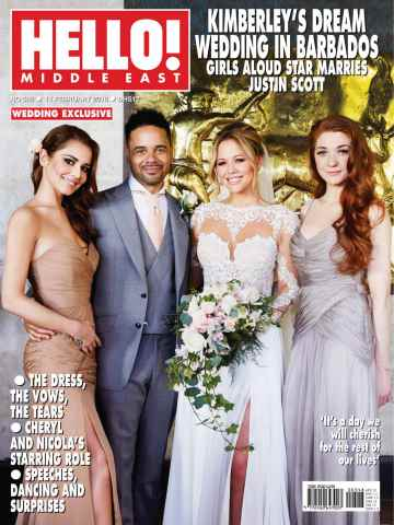 Hello Middle East issue 11 February 2016
