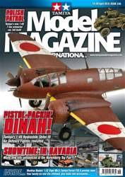 Tamiya Model Magazine issue 246