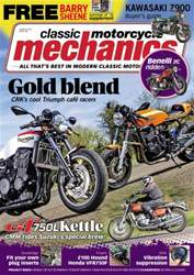 Classic Motorcycle Mechanics issue August 2016