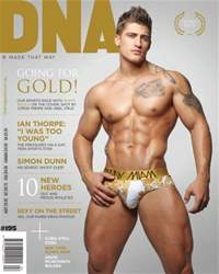DNA Magazine issue #195 April
