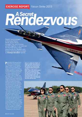 AirForces Monthly Preview 54