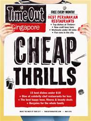 Time Out Singapore issue May 2016