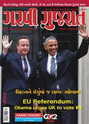 Garavi Gujarat issue 2381
