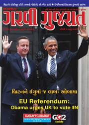 Garavi Gujarat issue 2381 USA