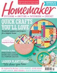 Homemaker issue No.44
