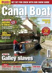 Canal Boat issue Jun-16