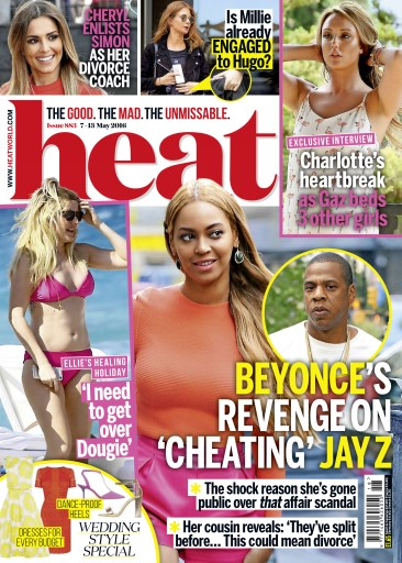 Heat issue 7th May 2016