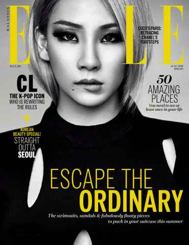 ELLE Malaysia issue June 2016