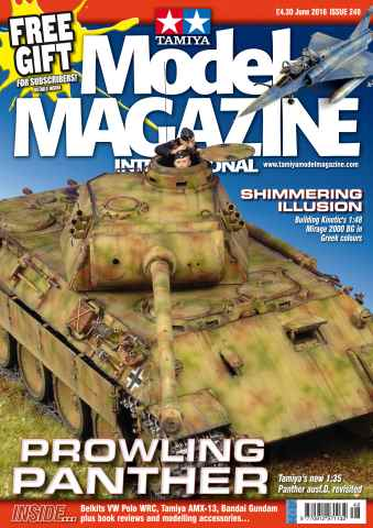 Tamiya Model Magazine Preview 1