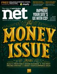 net issue July 2016