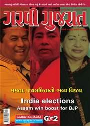 Garavi Gujarat issue 2385