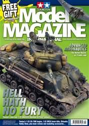 Tamiya Model Magazine issue 249
