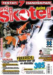 2-2016 issue 2-2016