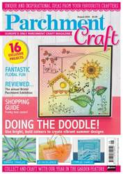 Parchment Craft issue August 2016