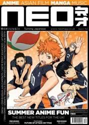 NEO Magazine issue Issue 152