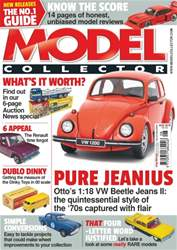 Model Collector issue August 2016