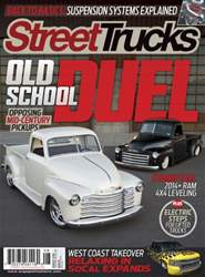 Street Trucks issue August 2016