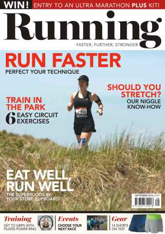 Running Preview 1