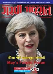 Garavi Gujarat issue 2393 USA