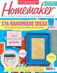 Homemaker issue No.47