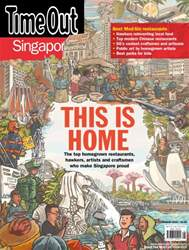 Time Out Singapore issue August 2016