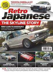 Retro Japanese issue Issue 2 - The Skyline Story