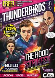 Thunderbirds Are Go issue Issue 12