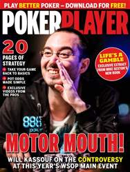 PokerPlayer issue August 2016