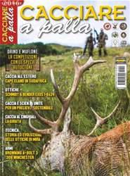 CACCIARE A PALLA issue SETTEMBRE 2016