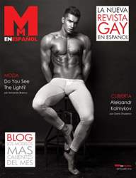 MMenEspañol issue Septiembre 2016