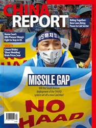 China Report issue Issue 40