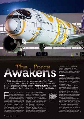 Airliner World Preview 28