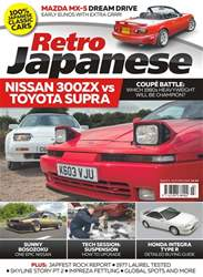 Retro Japanese issue Issue 3 - Nissan 300ZX vs Toyota Supra