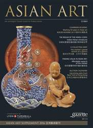 ASIAN ART 2016 issue ASIAN ART 2016