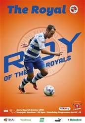 Reading FC Official Programmes issue 8 v Derby County (16-17)