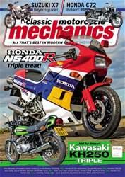 Classic Motorcycle Mechanics issue June 2017