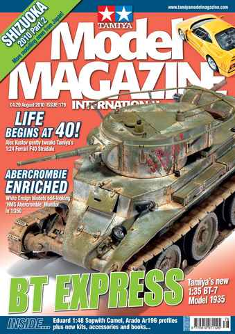 Tamiya Model Magazine issue 178