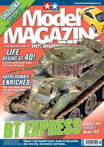 Tamiya Model Magazine issue 178