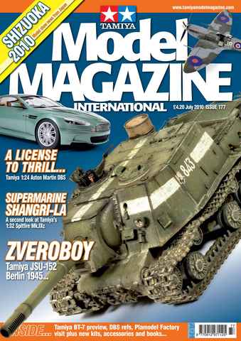 Tamiya Model Magazine issue 177
