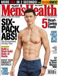 December 2016 issue December 2016