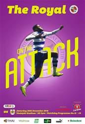 Reading FC Official Programmes issue 12 v Bristol City