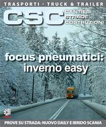 CSC issue CSC