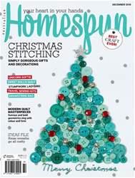 Homespun issue Issue#17.12 Dec 2016
