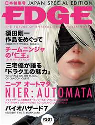 Edge issue January 2017