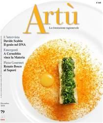 Artù issue Dicembre 2016