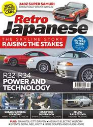 Retro Japanese issue Issue 4 The Skyline Story - Raising The Stakes