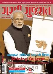 Garavi Gujarat issue 2419