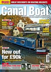 Canal Boat issue Mar-17