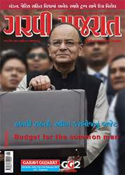 2422 issue 2422
